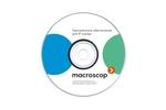 Macroscop Лицензия ML (x32)