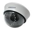 IP-камера VidStar VSD-1120VR-IP LIGHT