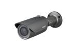 WiseNet (Samsung) HCO-7030RA