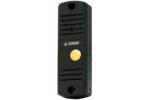 Activision AVC-305(PAL)(чёрная)