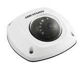 HikVision DS-2CD6510D-I(2.8mm)
