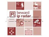 Beward IP Radar для 1 IP-видеокамеры