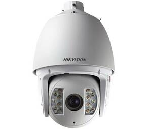 IP-камера HikVision DS-2DF7274-A