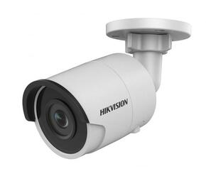 IP-камера HikVision DS-2CD2055FWD-I(4mm)