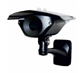 Камера Астрон Astrohn-IQ384/275