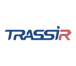 TRASSIR Bag Counter