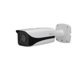 Камера Dahua DHI-ITC237-PW1B-IRZ